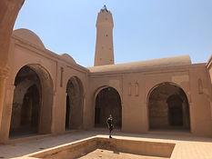 Fahradj iran