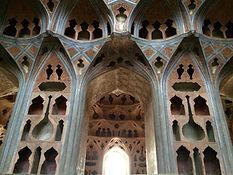 Le palais de la musique ispahan