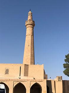 Minaret naein