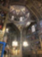 Eglise Ispahan