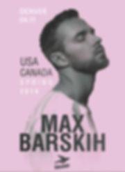 Макс Барских в Денвере 2018