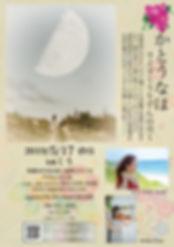 5_17_nafo_web.jpg