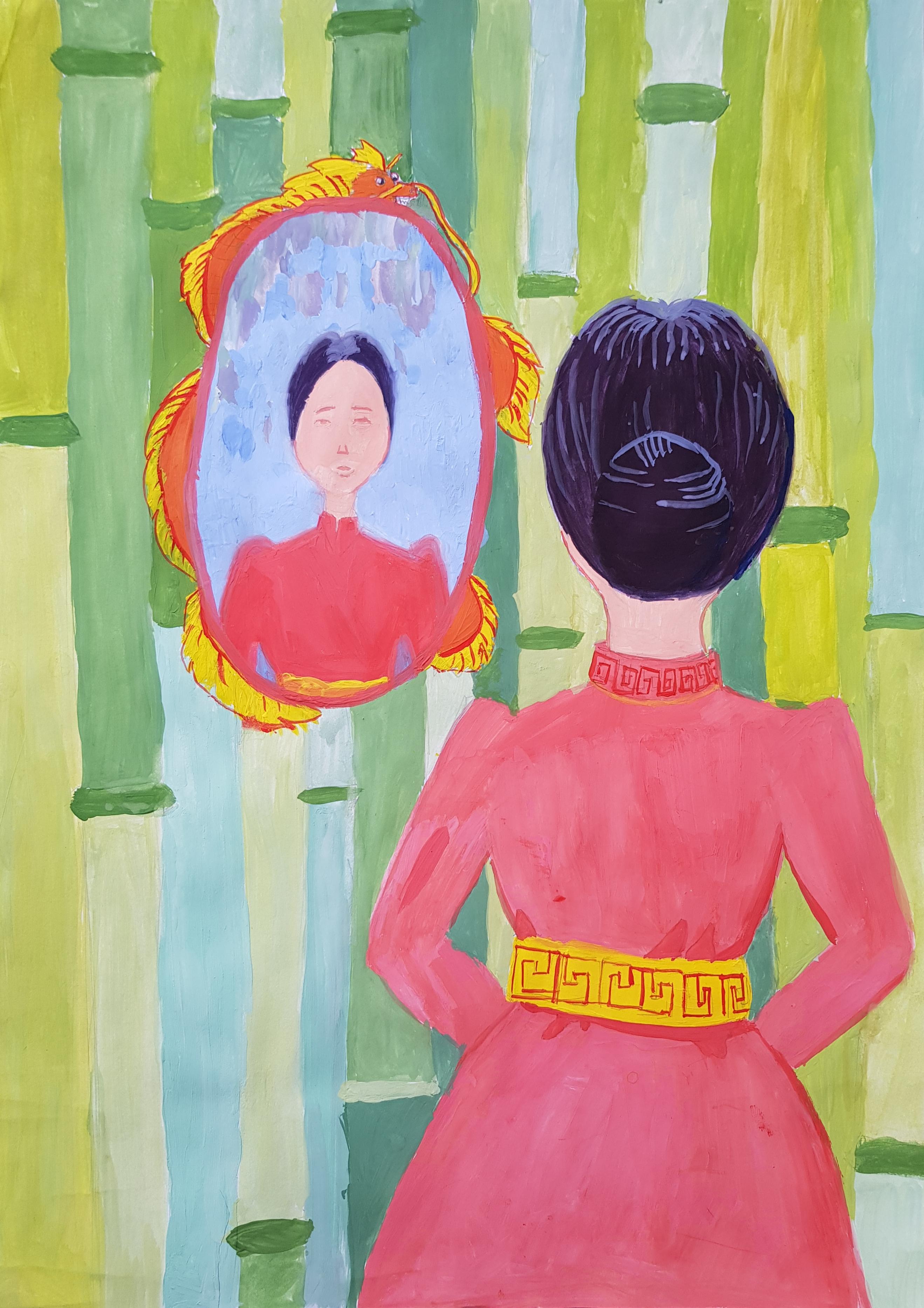 №452_Зеркало