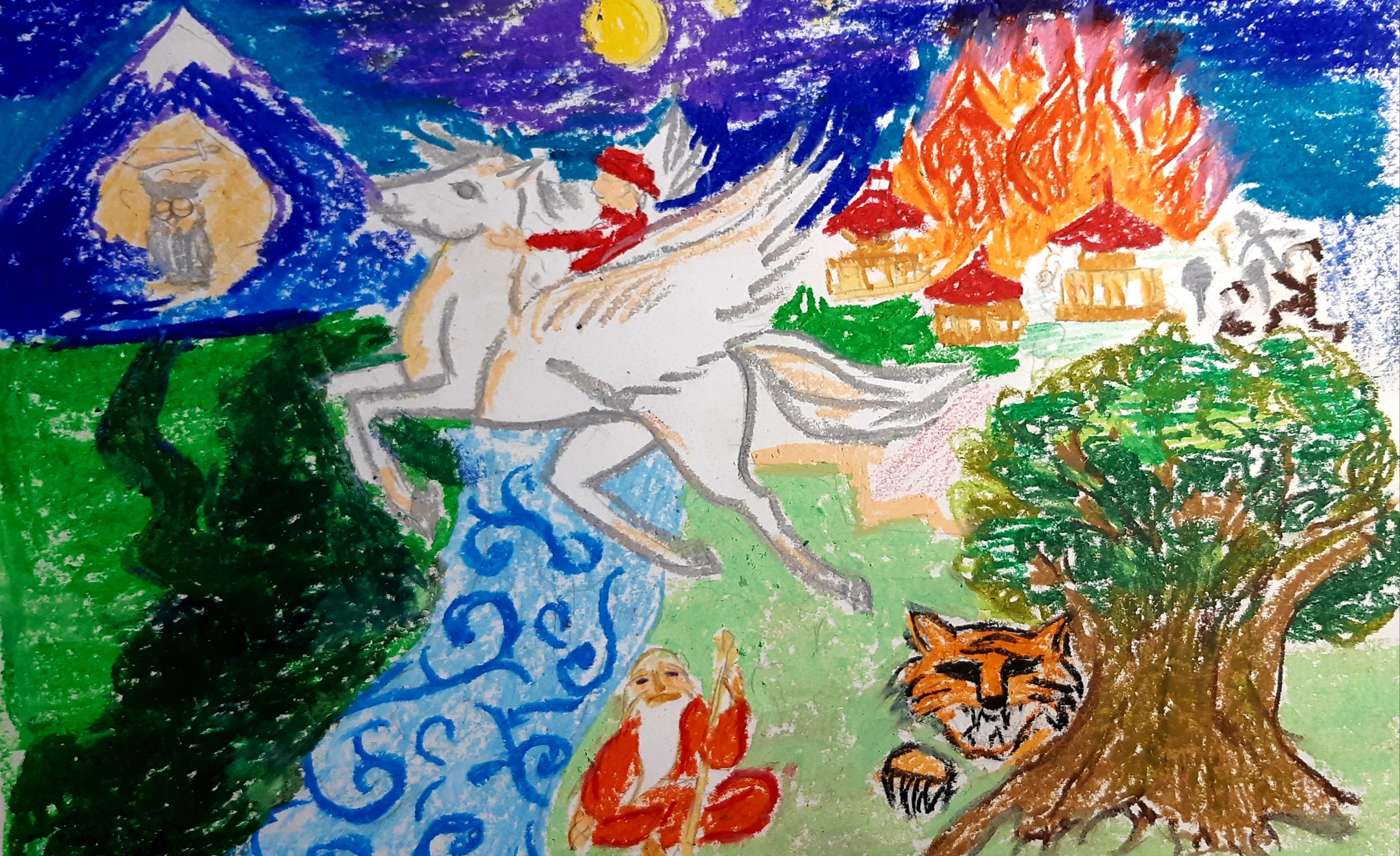 №318_Крылатый конь