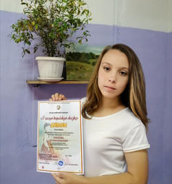 Юпатова Евгения