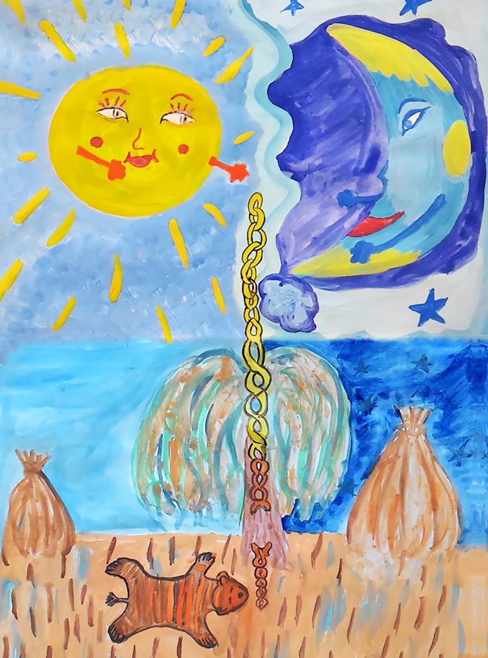№542_Солнце и Луна