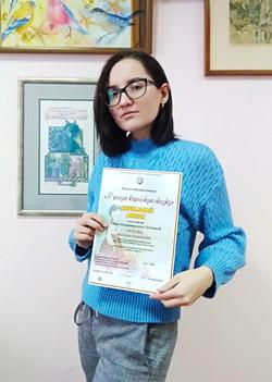 Трусова Валерия