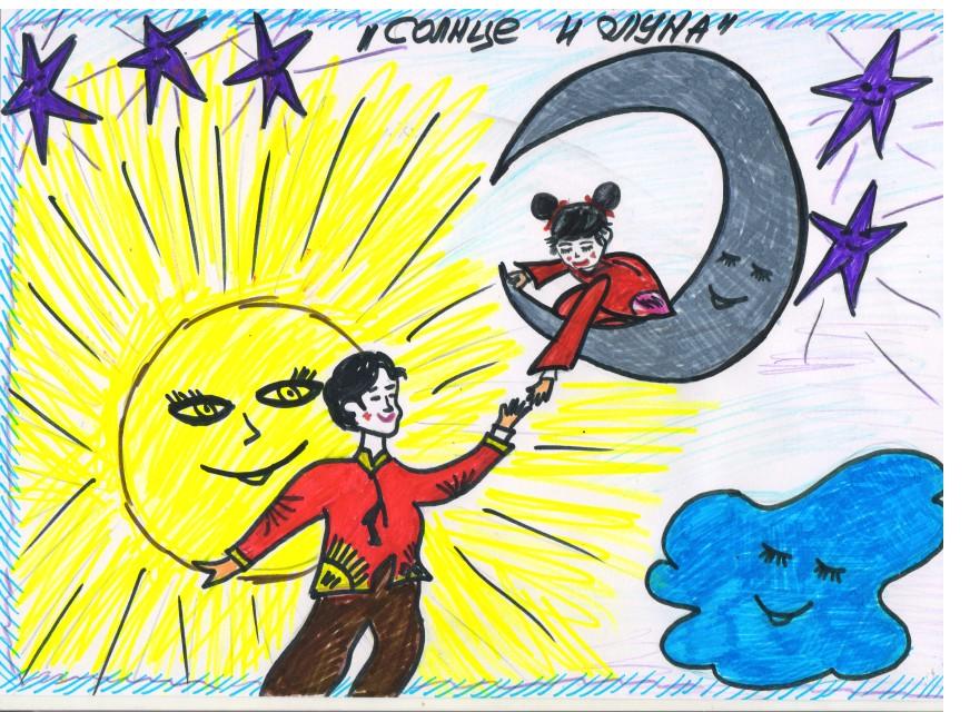 №19_Солнце и Луна