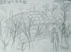 №112_Юноша и лилия