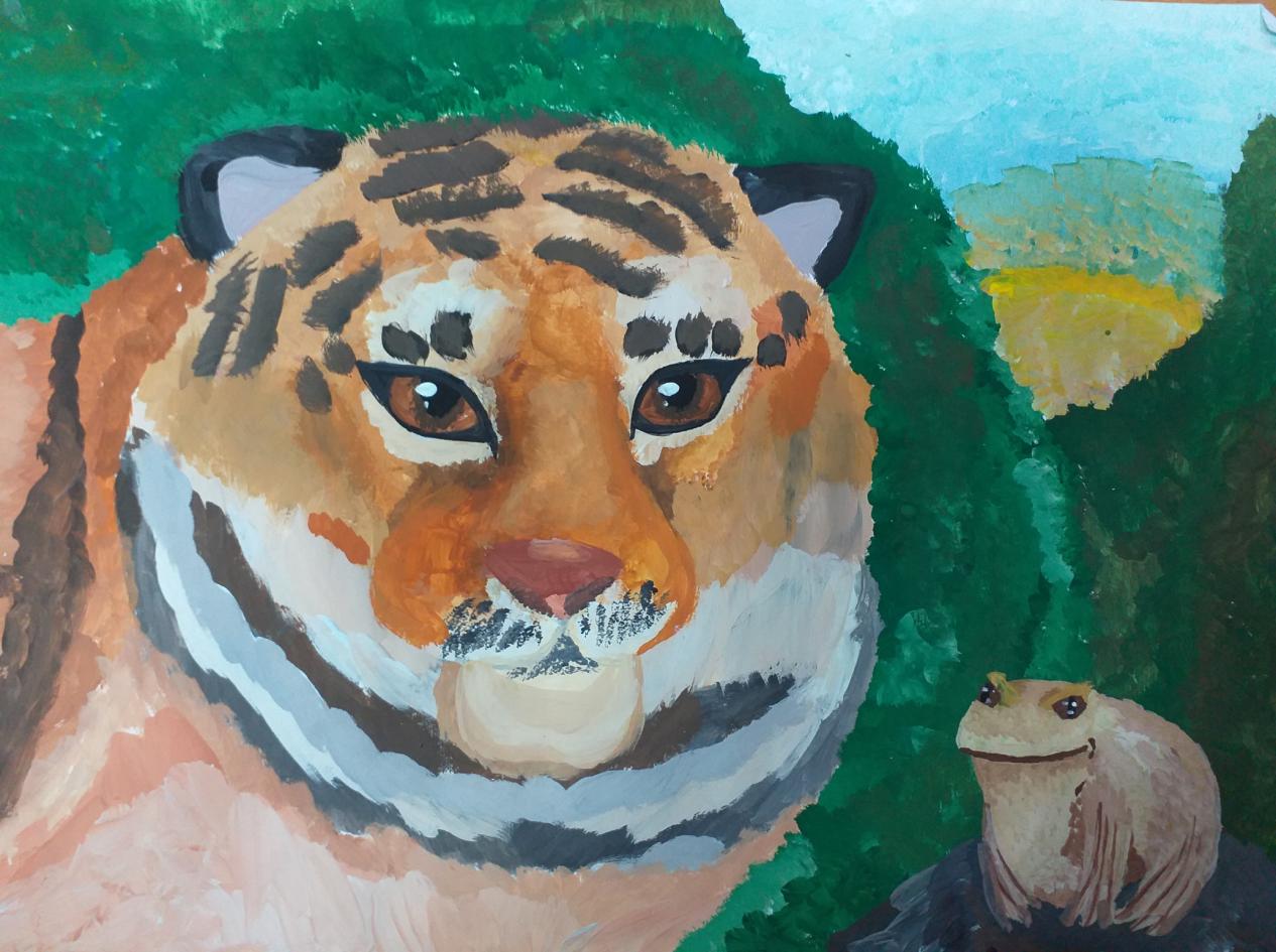 №428_Тигр и лягушка