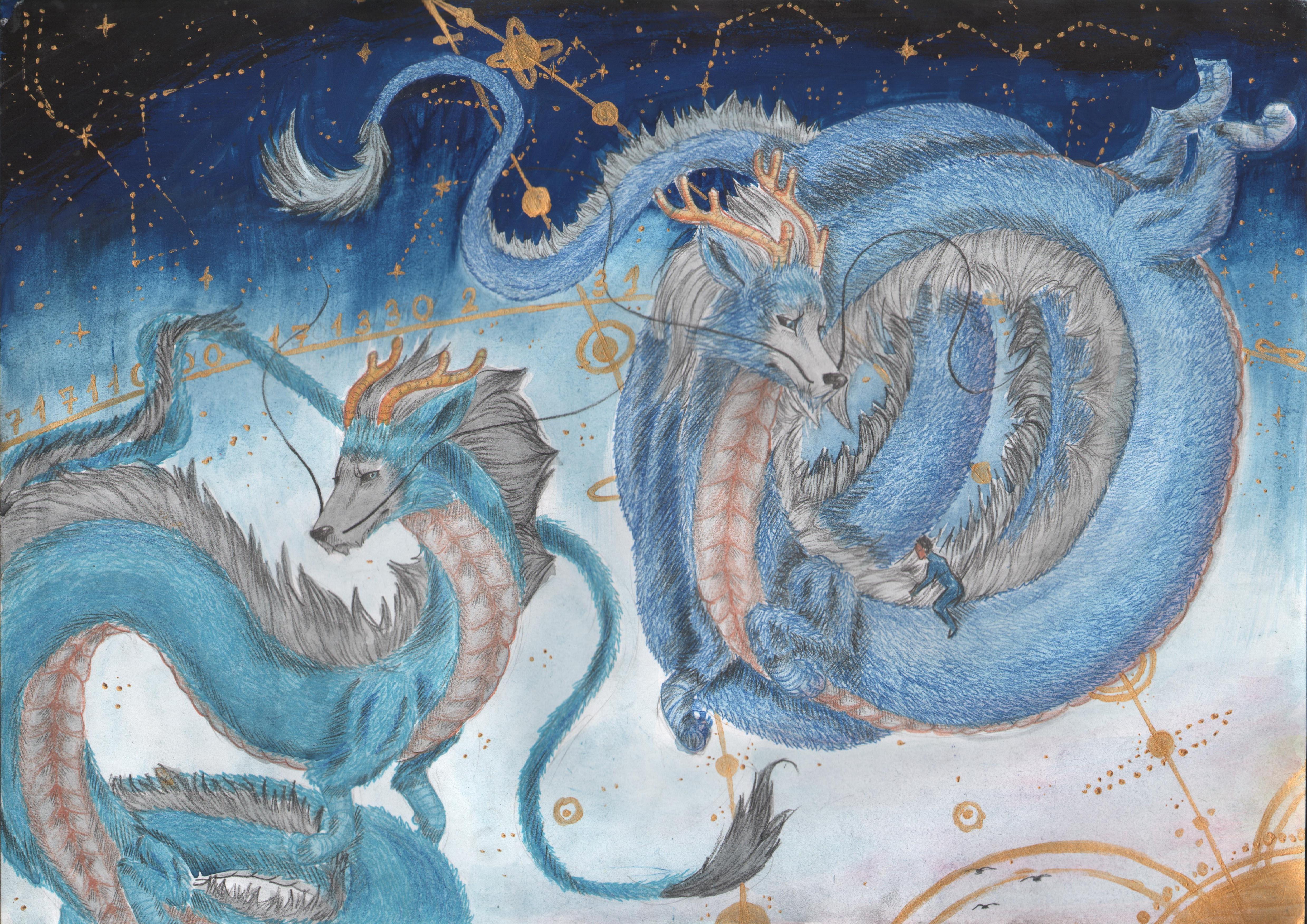 №295_Злая колдунья и царь Дракон