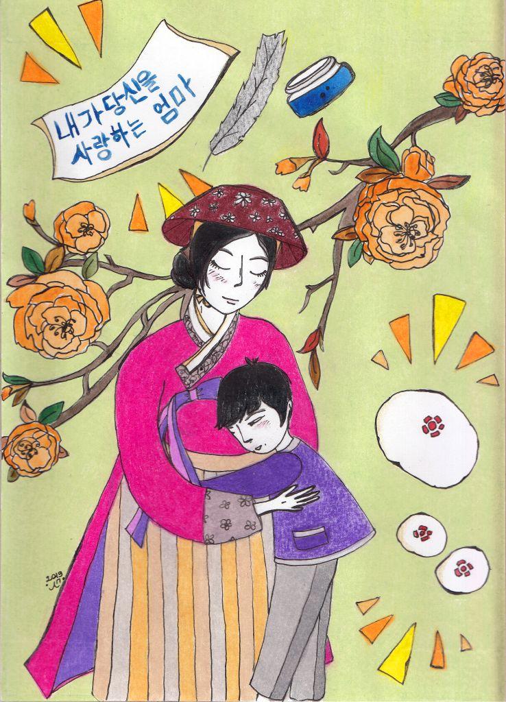 №1_Материнская любовь