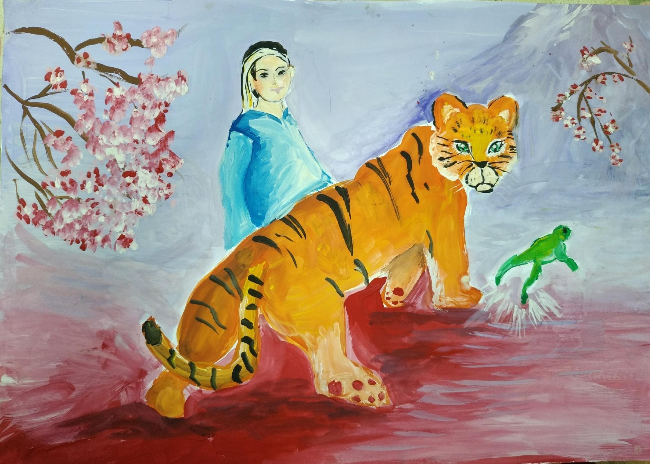 №378_Тигр и лягушка
