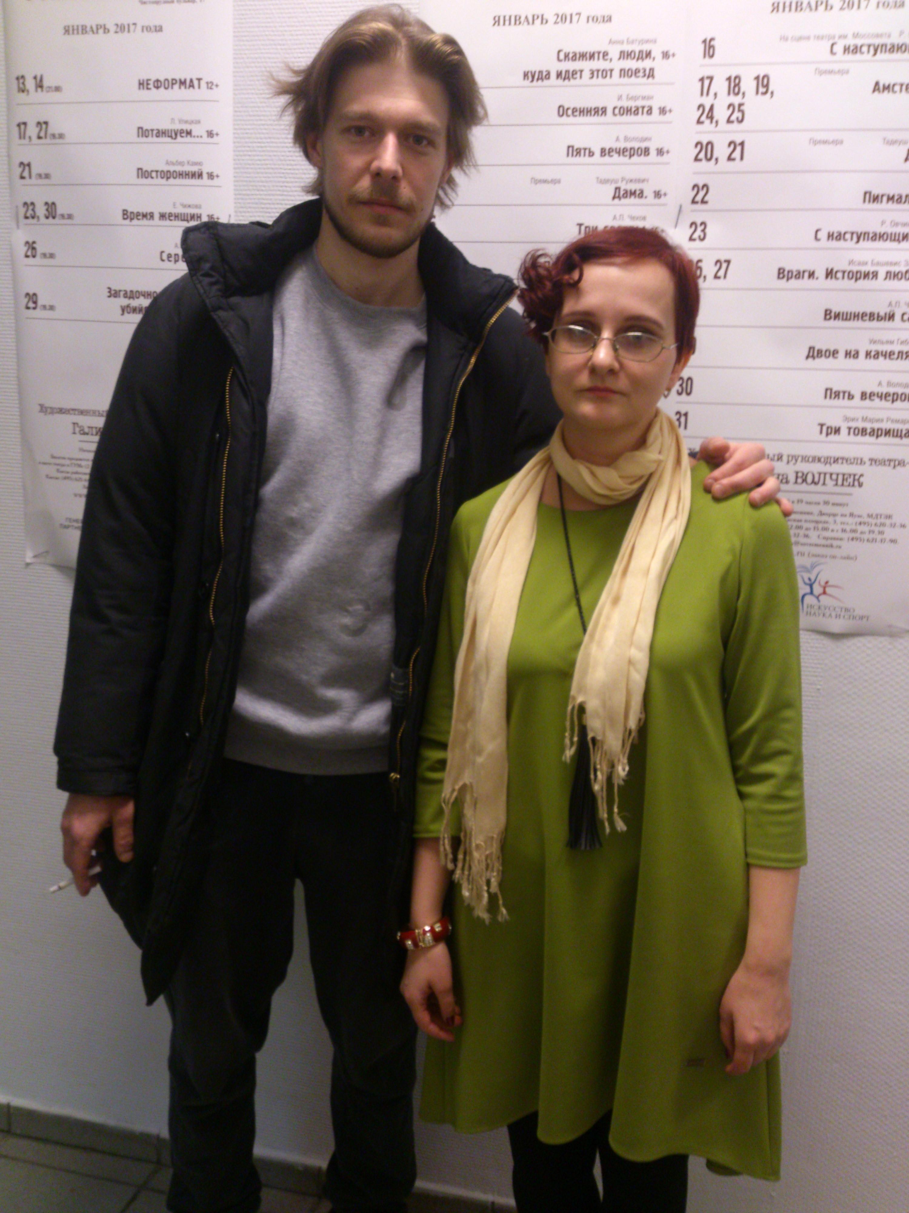 С Никитой Ефремовым