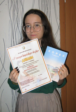 Бойкова Анастасия
