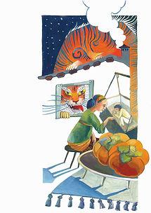 №369_Как тигр хурмы испугался.jpg