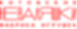 logo_GL.png