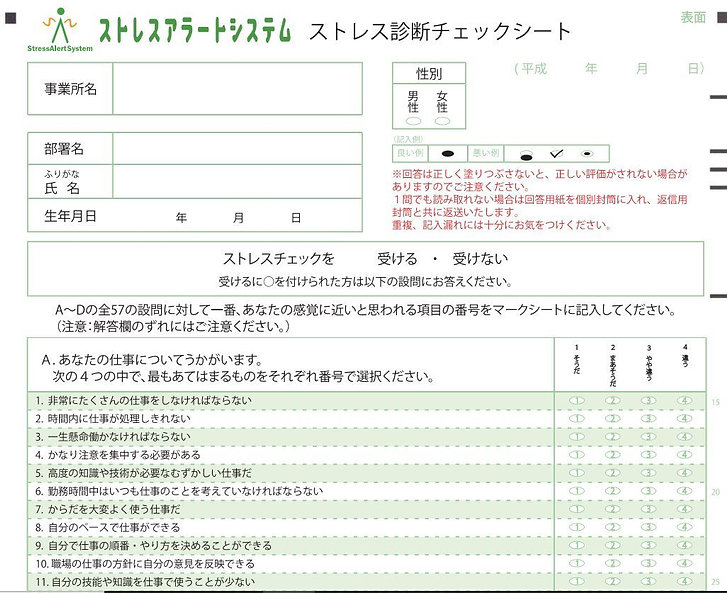マークシート (2) (1).JPG