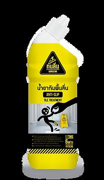 กันลื่น น้ำยากันลื่น น้ำยากันพื้นลื่น ป้องกันการลื่น anti slip tile treatment