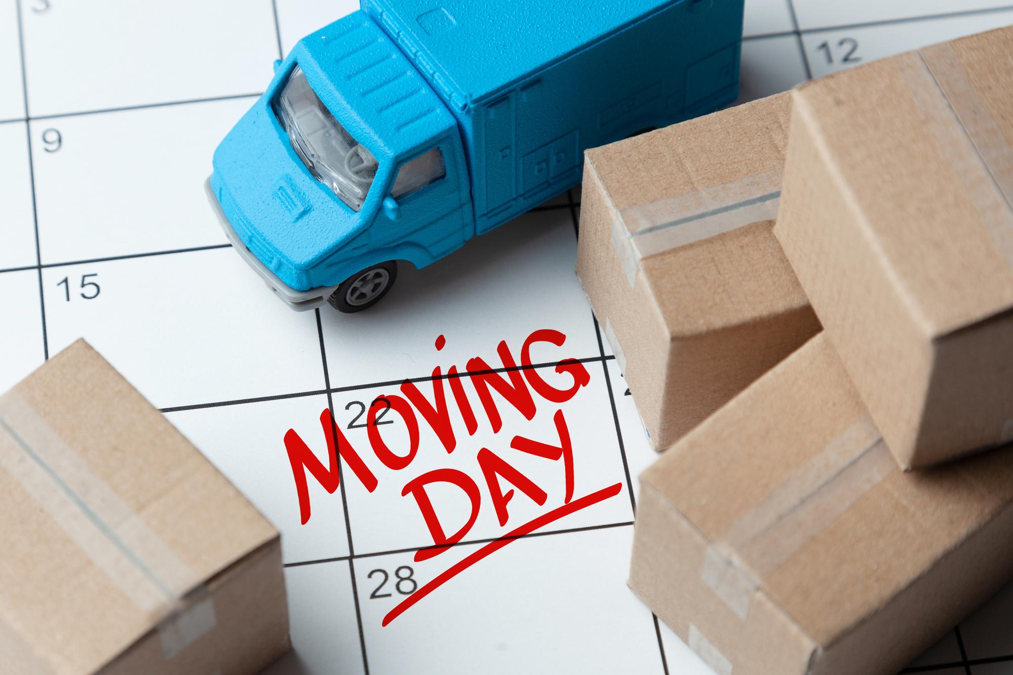 搬家公司,佳里搬家公司,搬家公司介紹,搬家公司推薦