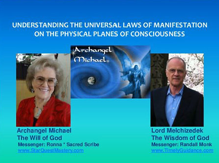 Understanding the Universal Laws of Manifestation Webinar Replay and ebook
