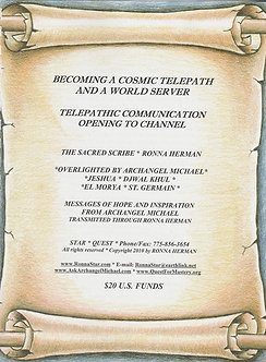 Opening to Channel ebook: Becoming A Cosmic Telepath and a World Server