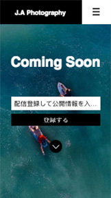 すべて website templates – 近日公開F
