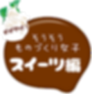 button_sweets_2x.png