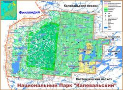Национальный-парк-Калевальский
