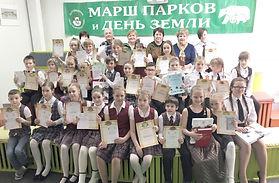 Ругоевские чтения.jpg
