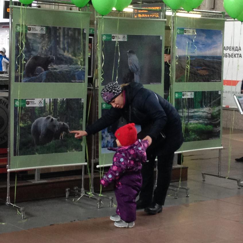 Выставка на Ладожском вокзале