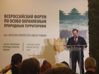 Всероссийский форум по ООПТ