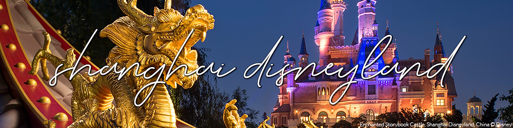 Shanghai Disneyland Update Banner