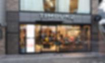 スポーツショップ 店鋪デザイン 設計
