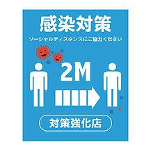 2A2M.jpg