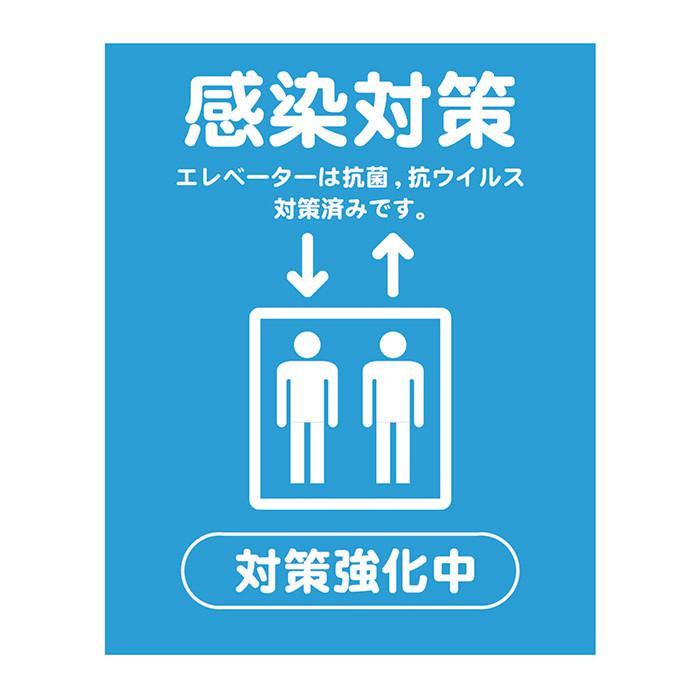 5Aエレベーター.jpg