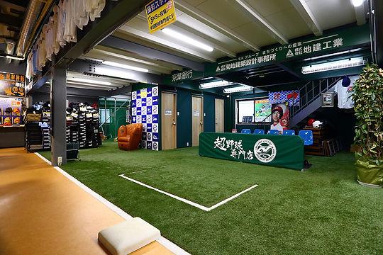 店舗デザイン ベースボールショップ 野球