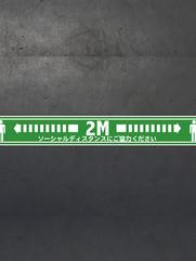 FB2MG-900.jpg