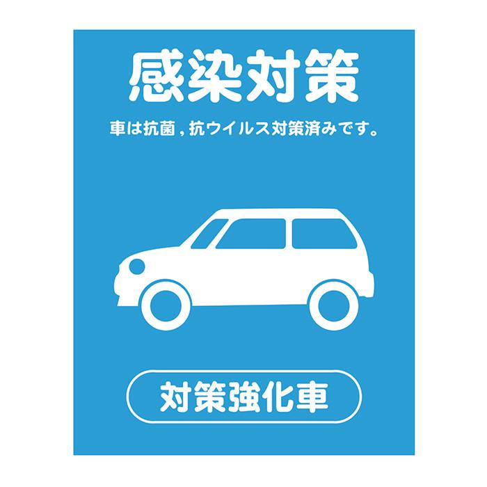 6A車.jpg