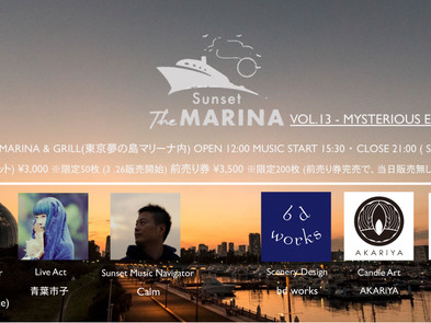 【Live】2018.5.6(日)「Sunset The MARINA vol.13 ~MYSTERIOUS ECHO~」@MARIN & GRILL(東京夢の島マリーナ内)