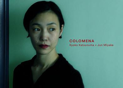 【Live】2019.10.24(木) 勝沼恭子+三宅純『COLOMENA』発売記念ライブ@渋谷・WWW