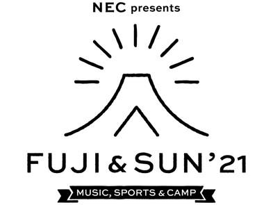 【Live】2021.05.15(土) FUJI & SUN'21@静岡・富士山こどもの国