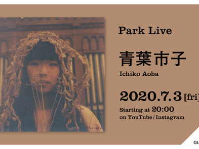 【Live】2020.07.03(金)Park Live on Youtube / Instagram