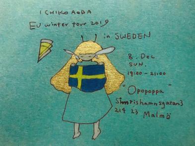 【Live】2019.12.8(日) EU winter tour 2019 in SWEDEN