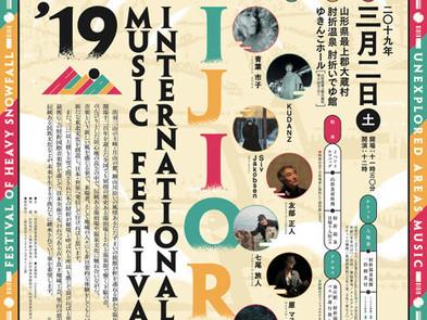 【Live】2019.3.2(土)「肘折国際音楽祭 2019」@山形・肘折温泉 肘折いでゆ館 ゆきんこホール