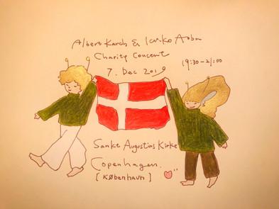 【Live】2019.12.7(土) EU winter tour 2019 in DENMARK Albert Karch & Ichiko Aoba Charity Concert