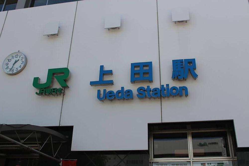 コードアカデミー高等学校 最寄り駅