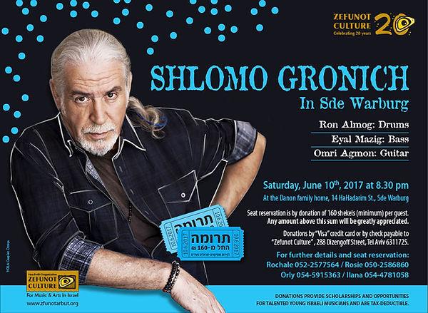 Shlomo Gronich, zefunot culture, yola graphic design