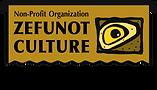 logo zefunot culture