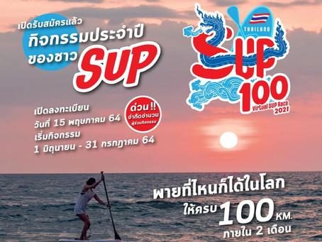 Thailand SUP 100 season 2 Virtual SUP Challenge 2021